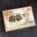 韓蔘藥貼 HANSAM HEALTH PATCH (盒裝40片)