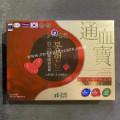 多願韓國通血寶 PGB-3 GOLD 480TAB.