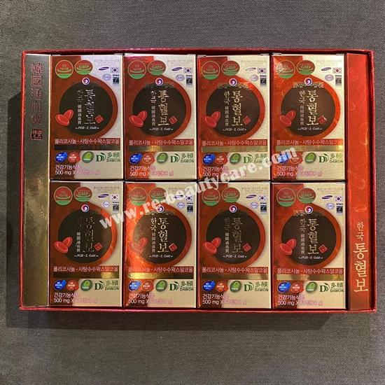 dawon-pgb-3-gold-480tab-info1.jpg