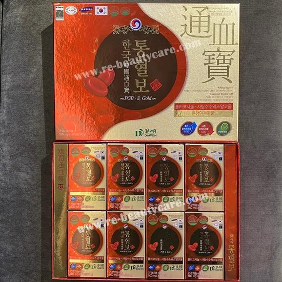 dawon-pgb-3-gold-480tab-info2.jpg
