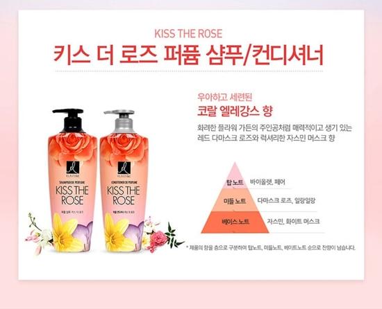 elastine-kiss-the-rose-info.jpg