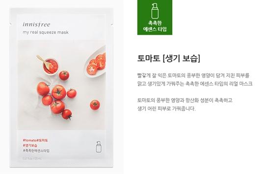 innisfree-mask-tomato-info.jpg