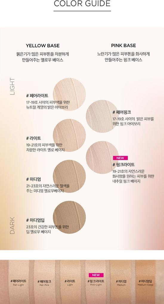 jungsaemmool-info3.jpg