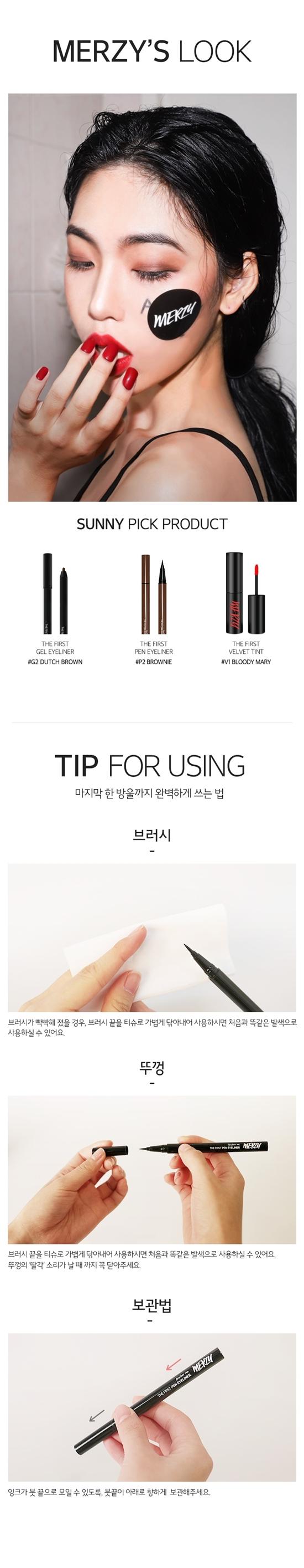 merzy-the-first-pen-eyeliner-info4.jpg
