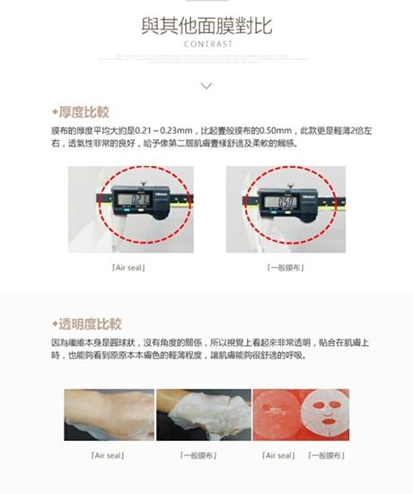 phm-info4.jpg
