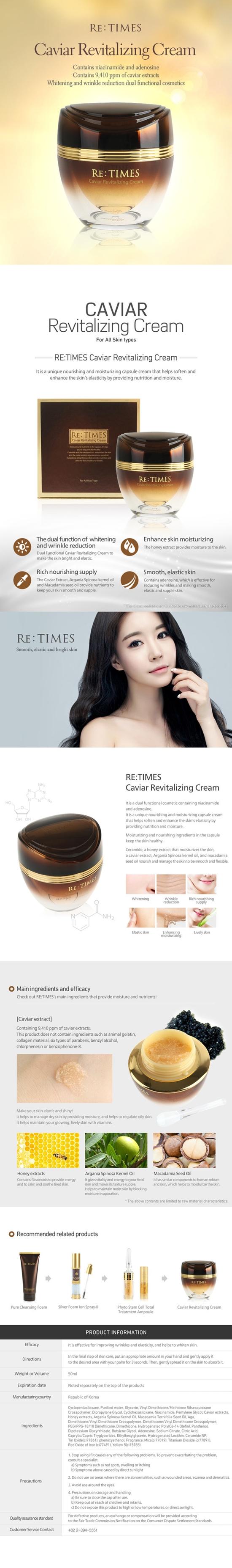 retimes-caviar-cream-en.jpg