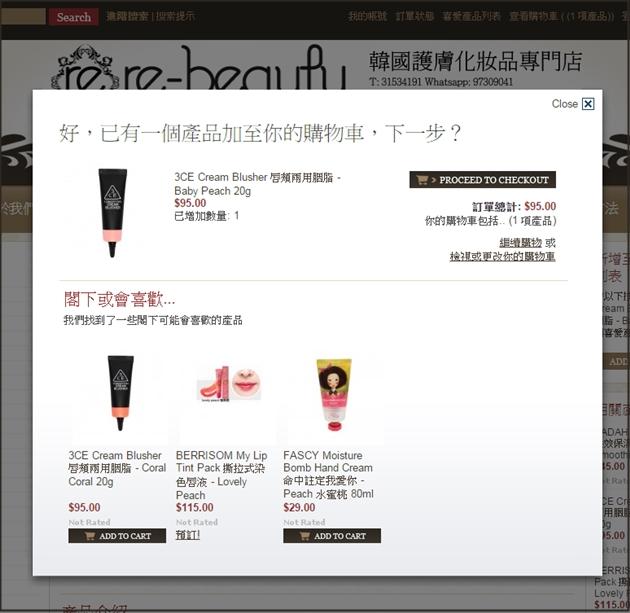 shopping-process-2.jpg