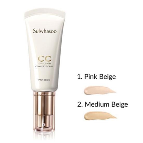sulwhasoo-cc-emulsion-complete-care-info.jpg