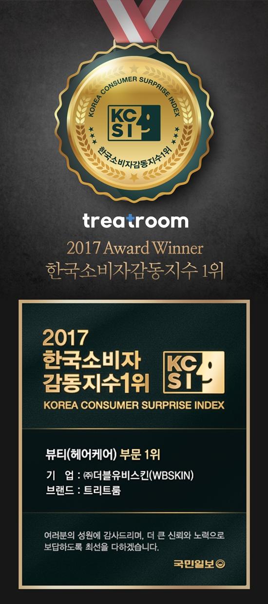 treatroom-6x-cream-info1.jpg