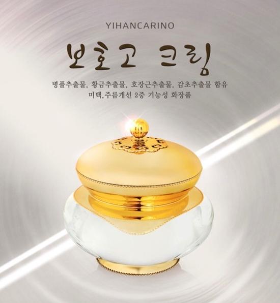 yihancarino-boho-go-cream-info1.jpg