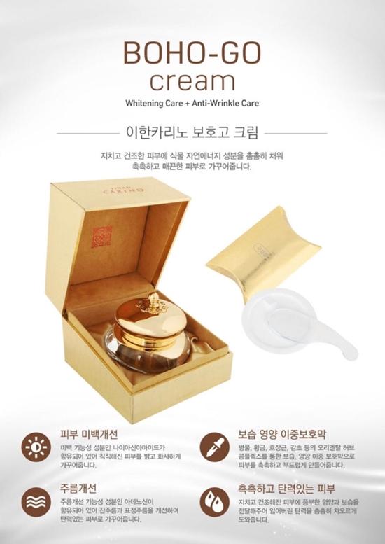 yihancarino-boho-go-cream-info2.jpg