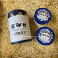 韓御坊皮膚軟膏 50g x 2